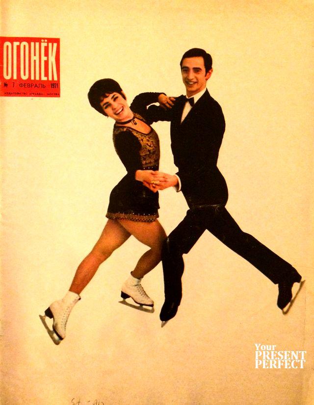 Журнал Огонек №7 февраль 1971