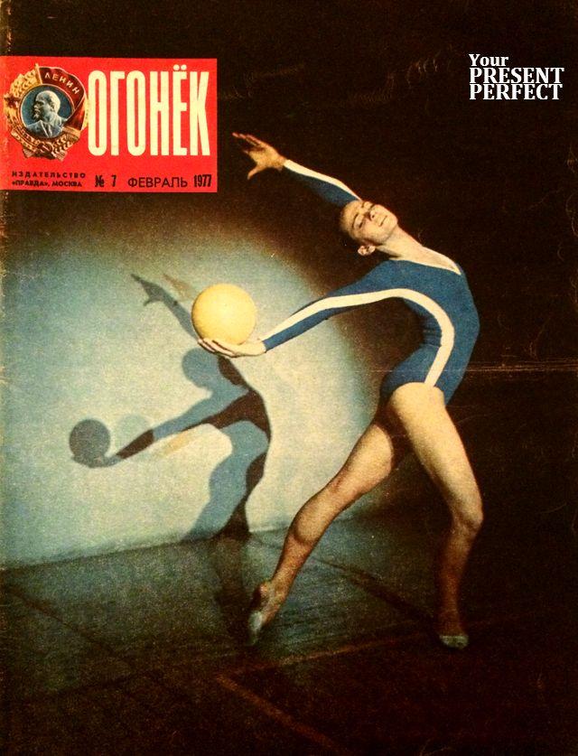Журнал Огонек №7 февраль 1977