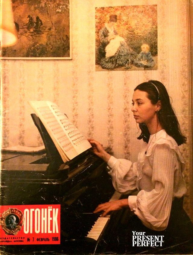 Журнал Огонек №7 февраль 1986