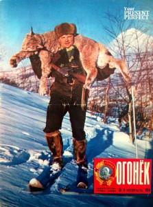 Журнал Огонек №8 февраль 1974