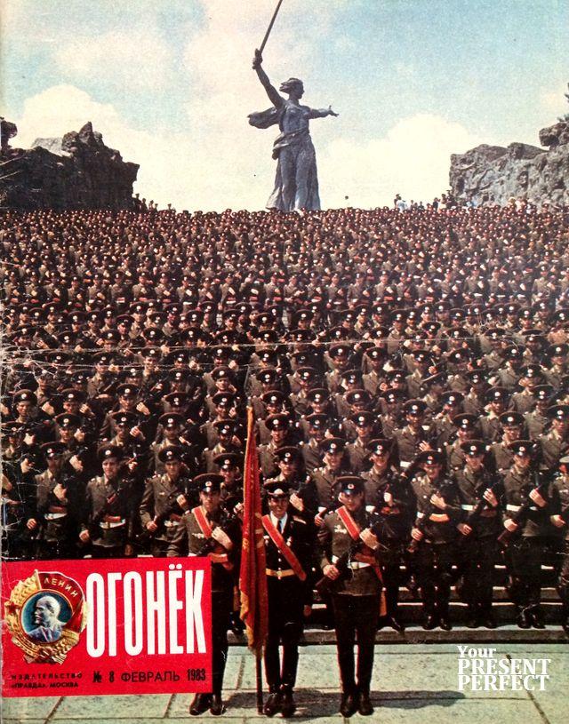 Журнал Огонек №8 февраль 1983