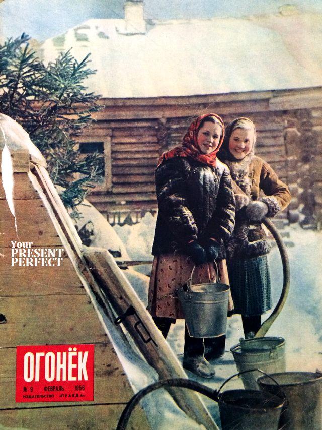 Журнал Огонек №9 февраль 1956