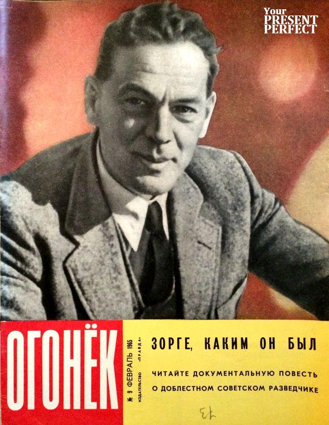 Журнал Огонек №9 февраль 1965