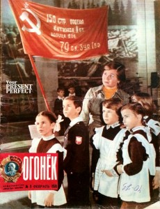Журнал Огонек №9 февраль 1978