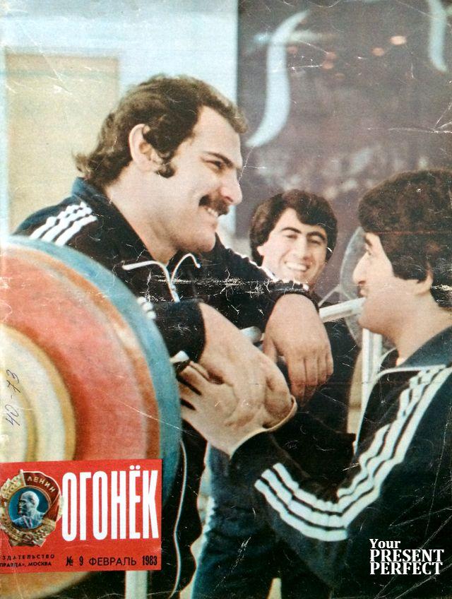 Журнал Огонек №9 февраль 1983
