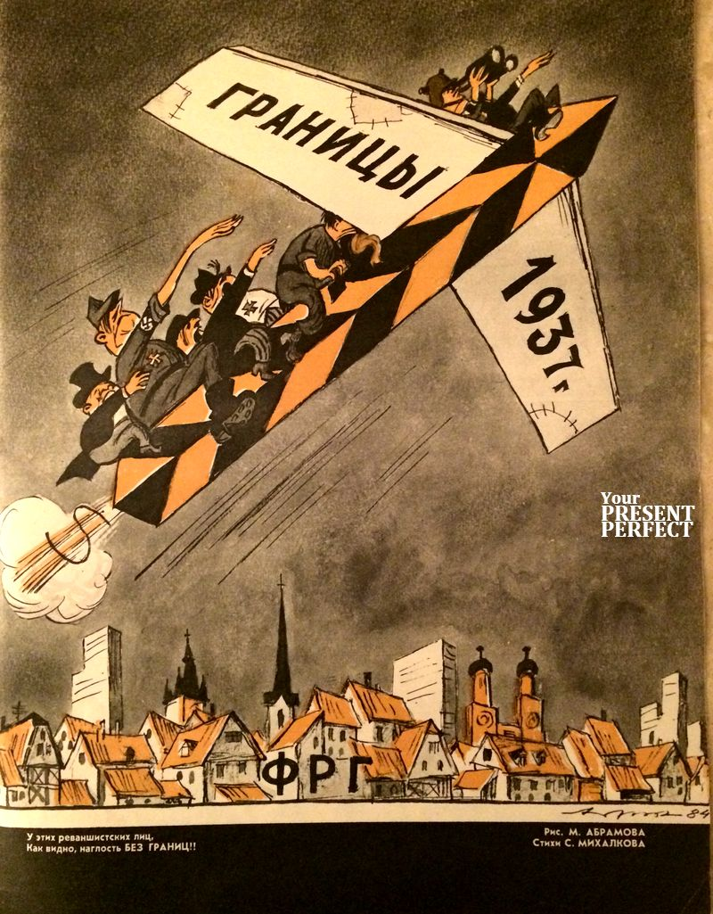 Границы 1937 года. Карикатура 1984 г.