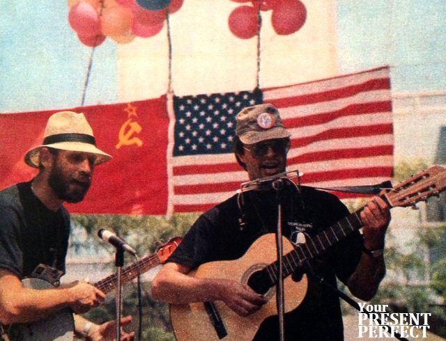 marsh-mira-7-1988