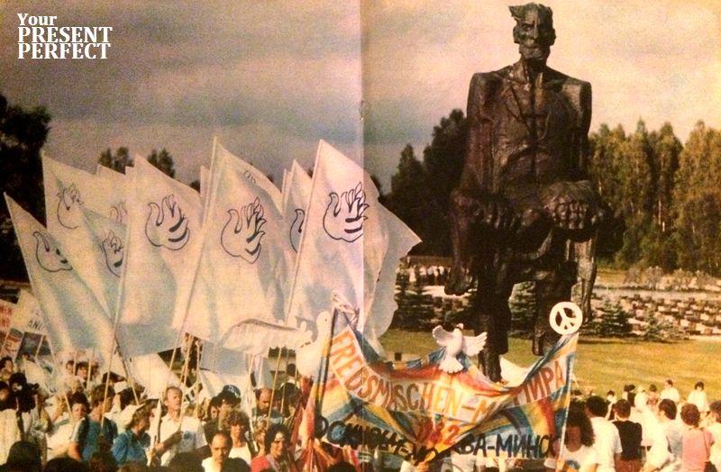 Марш Мира 1986 г.