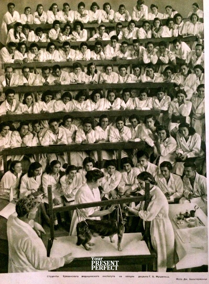 1950 год. Студенты Ереванского медицинского института. Журнал Огонек