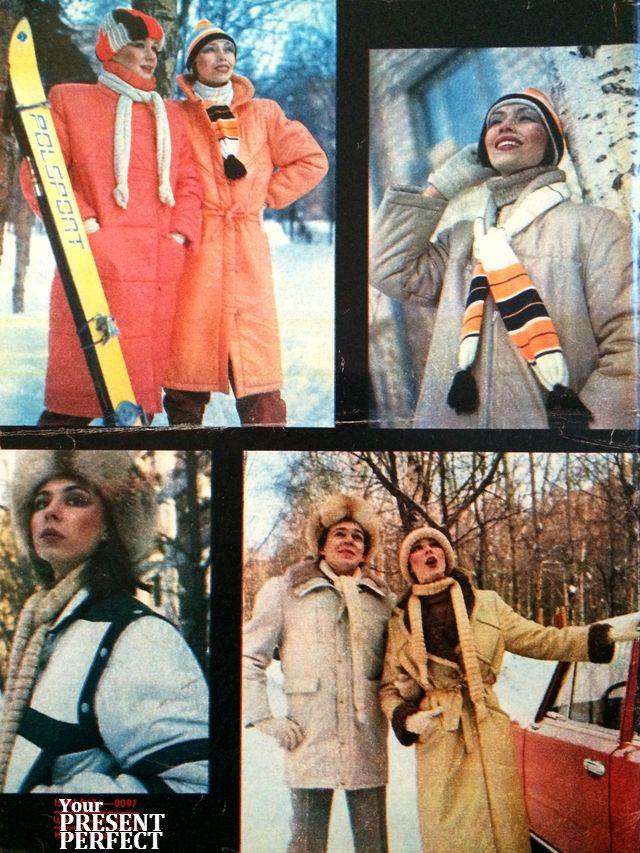 Мода СССР 1982 г.
