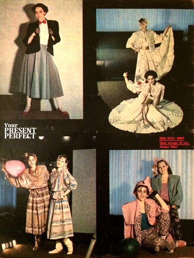 Мода СССР 1986 г.