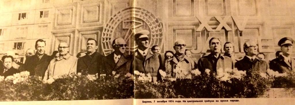 Берлин. 1974 год. Парад.