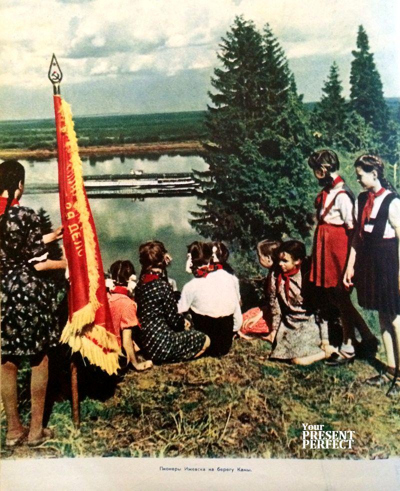 1950 год. Пионеры Ижевска на берегу Камы. Журнал Огонек.