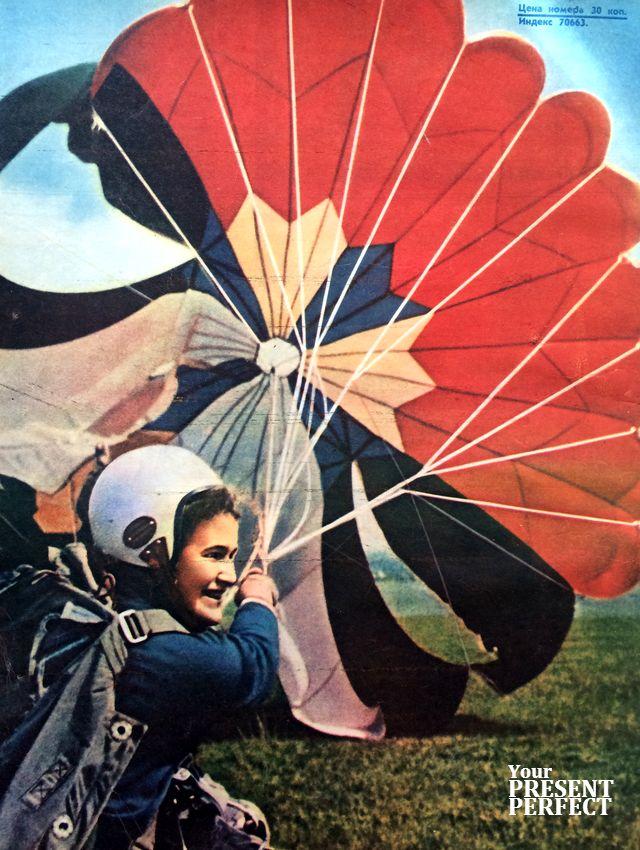 Юлия Сушкова, член симферопольского авиаклуба. 1969 год.