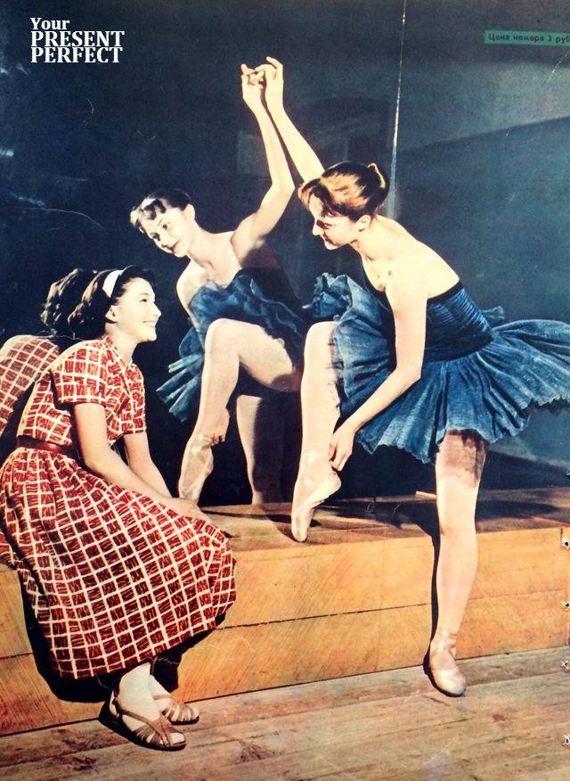 Солистки балета Большого театра СССР Екатерина Максимова (слева) и Елена Рябинкина. 1959 год.