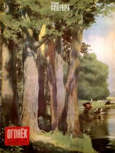 Журнал Огонек №10 март 1949