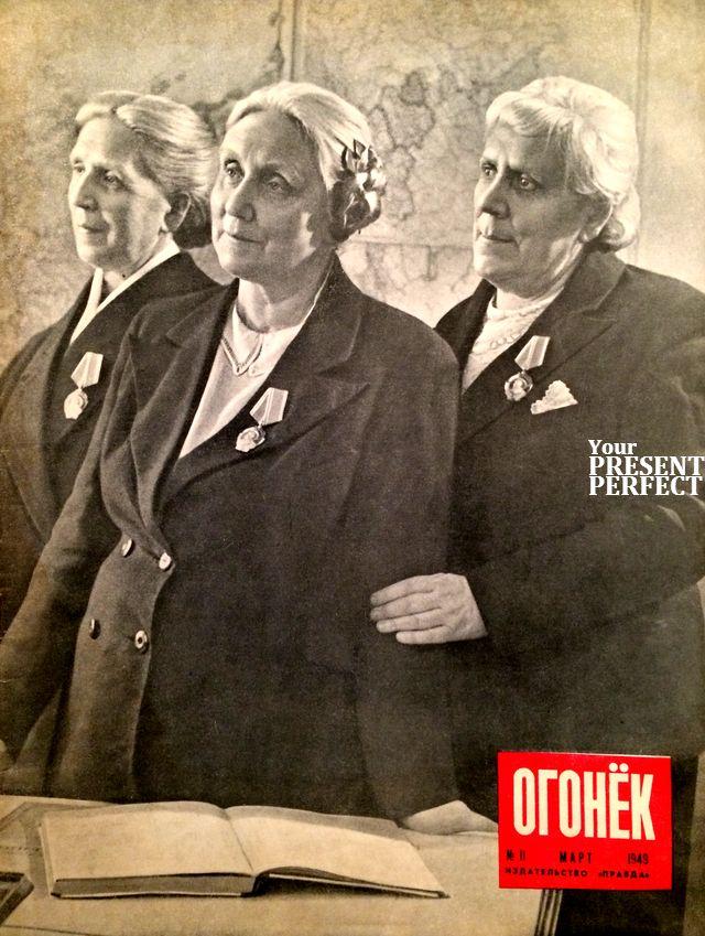 Журнал Огонек №11 март 1949