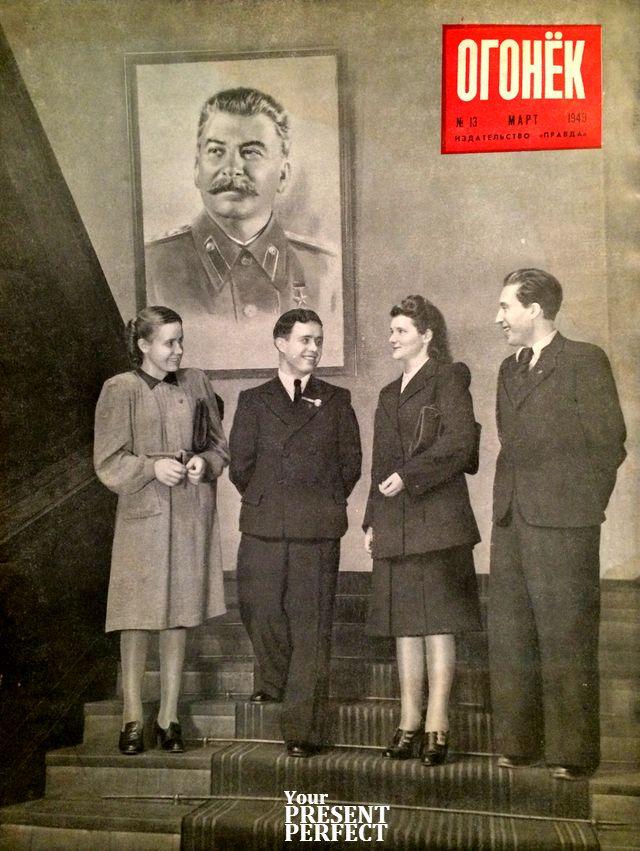 Журнал Огонек №13 март 1949