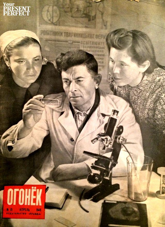 Журнал Огонек №15 апрель 1949