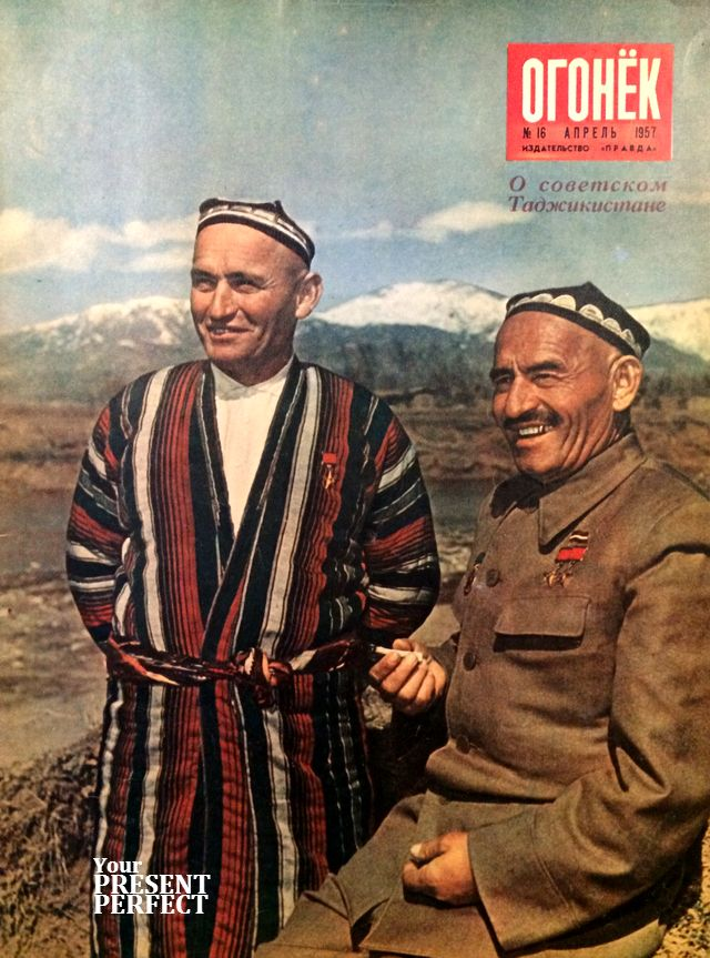 Журнал Огонек №16 апрель 1957