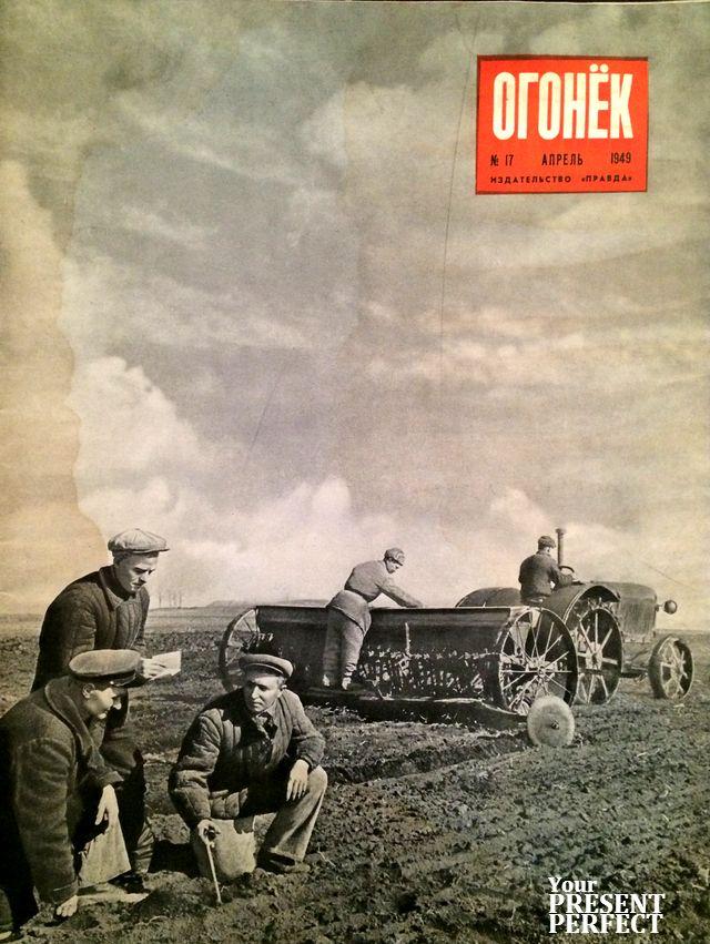 Журнал Огонек №17 апрель 1949