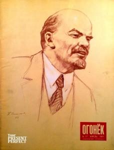 Журнал Огонек №17 апрель 1957