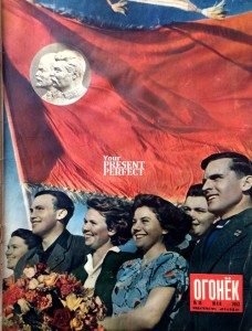 Журнал Огонек №18 май 1953