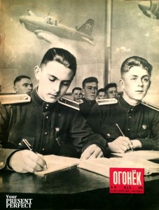Журнал Огонек №19 май 1949