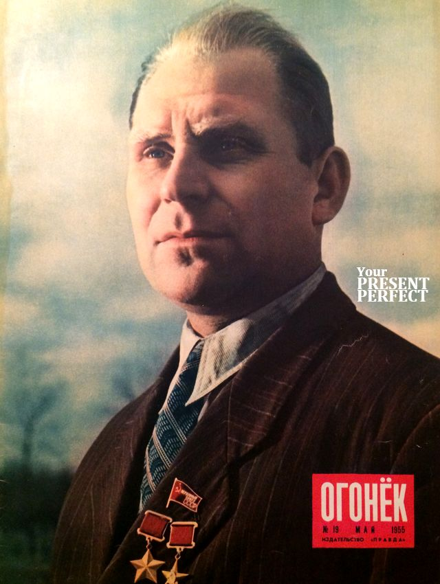 Журнал Огонек №19 май 1955