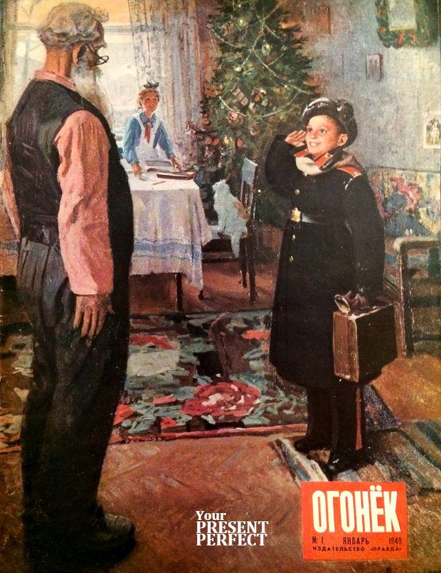 Журнал Огонек №1 январь 1949