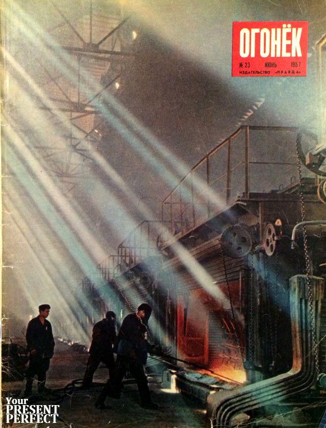 Журнал Огонек №23 июнь 1957