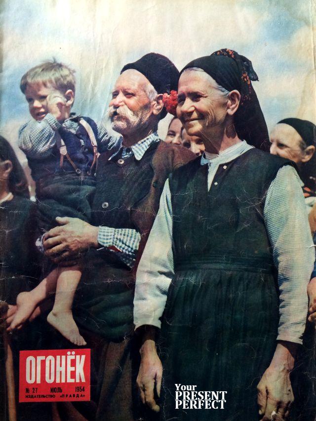 Журнал Огонек №27 июль 1954