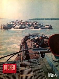 Журнал Огонек №27 июль 1955