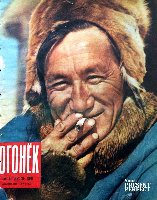 Журнал Огонек №27 июль 1969