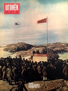 Журнал Огонек №28 июль 1956