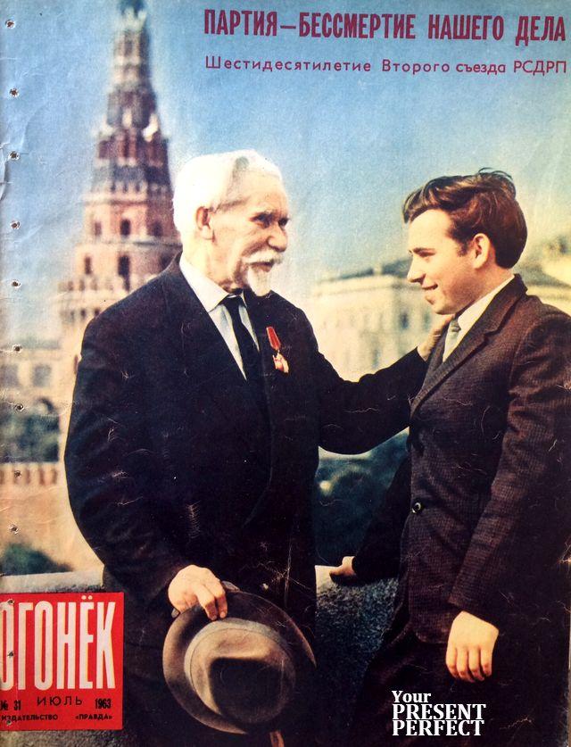 Журнал Огонек №31 июль 1963