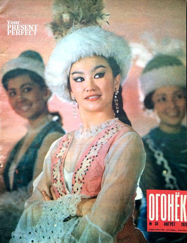 Журнал Огонек №34 август 1970