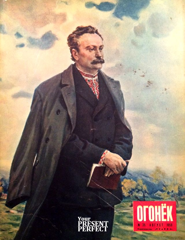 Журнал Огонек №35 август 1956