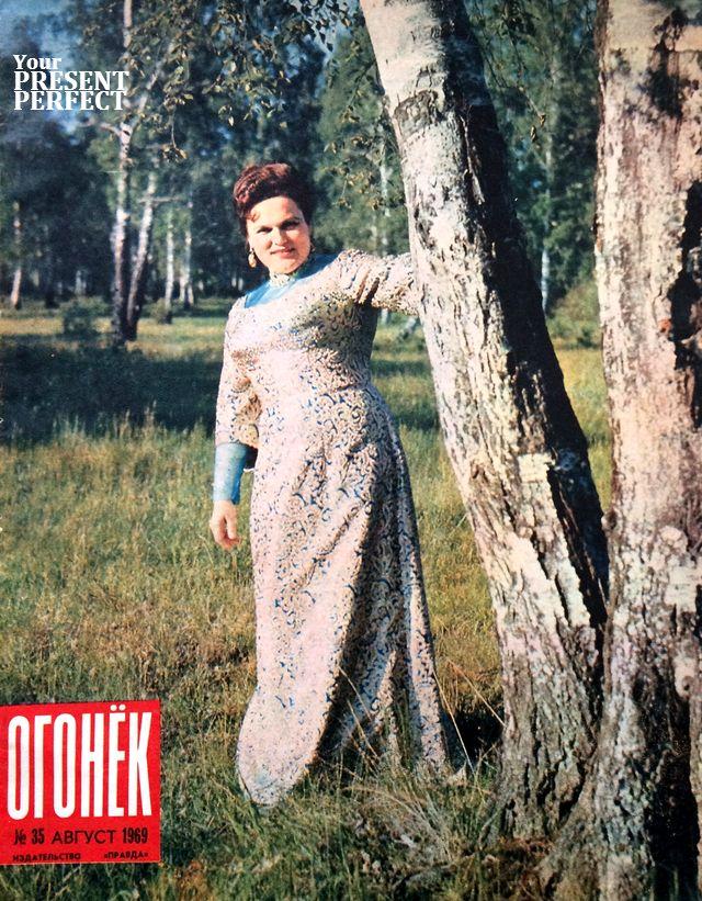 Журнал Огонек №35 август 1969