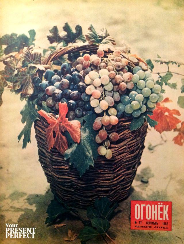 Журнал Огонек №37 сентябрь 1955