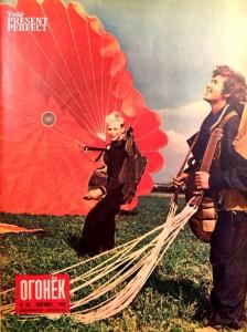 Журнал Огонек №38 сентябрь 1956