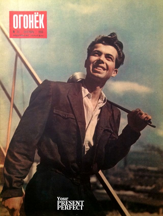 Журнал Огонек №39 сентябрь 1955