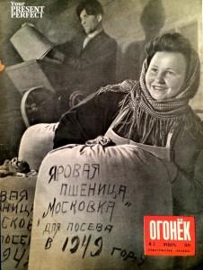 Журнал Огонек №3 январь 1949