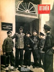 Журнал Огонек №41 октябрь 1949