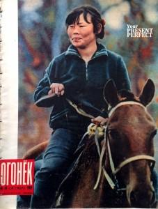 Журнал Огонек №41 октябрь 1969