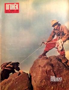 Журнал Огонек №42 октябрь 1956