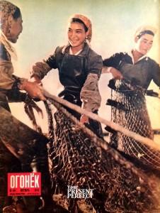 Журнал Огонек №44 октябрь 1956