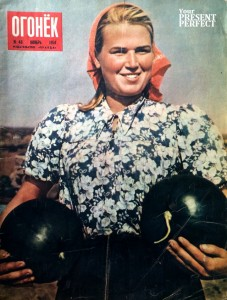 Журнал Огонек №46 ноябрь 1954
