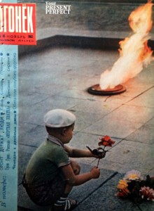 Журнал Огонек №46 ноябрь 1963