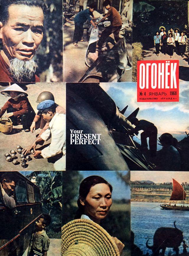Журнал Огонек №4 январь 1968